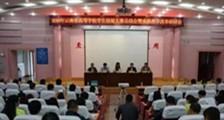 JYPC应邀出席云南省教育厅2016年高校学生技能大赛总结会并签署职职业技能鉴定协议