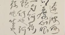 田径培训师招生简章